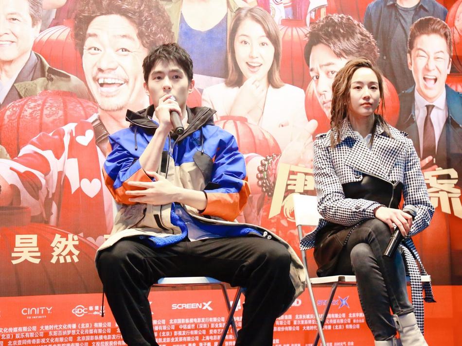 刘昊然、张钧甯携《唐人街探案3》来宁
