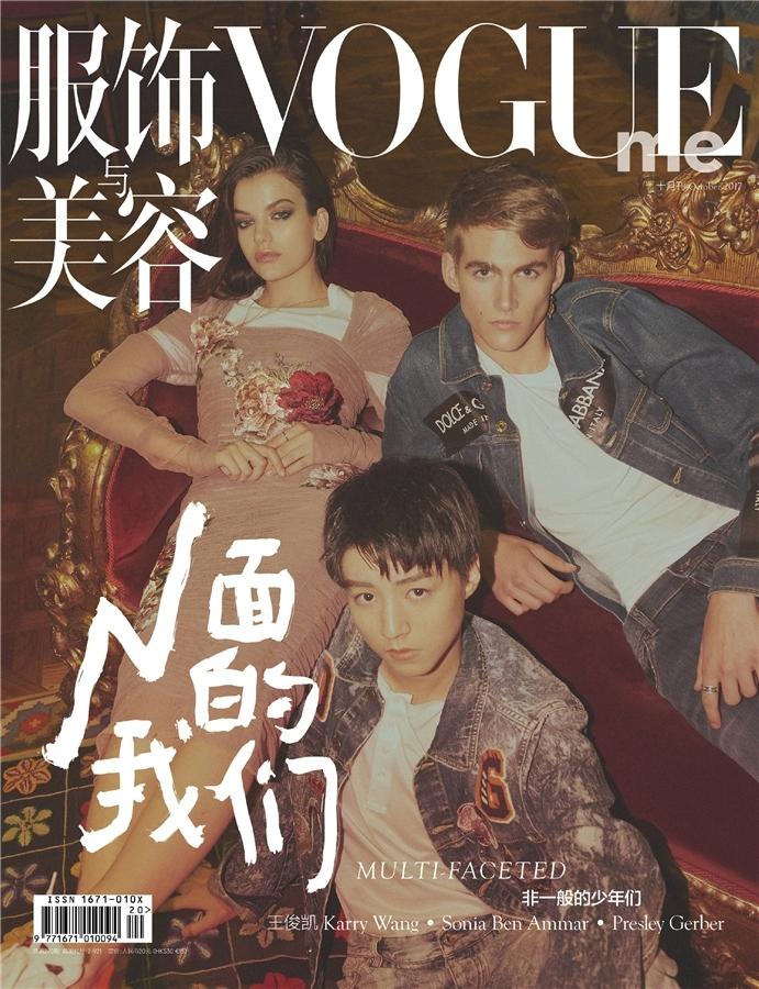 近日,王俊凯与全球五大超级名模辛迪·克劳馥之子Presley Gerber以