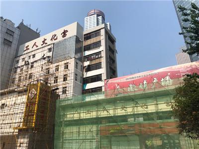 南京新街口工人文化宫正式拆除