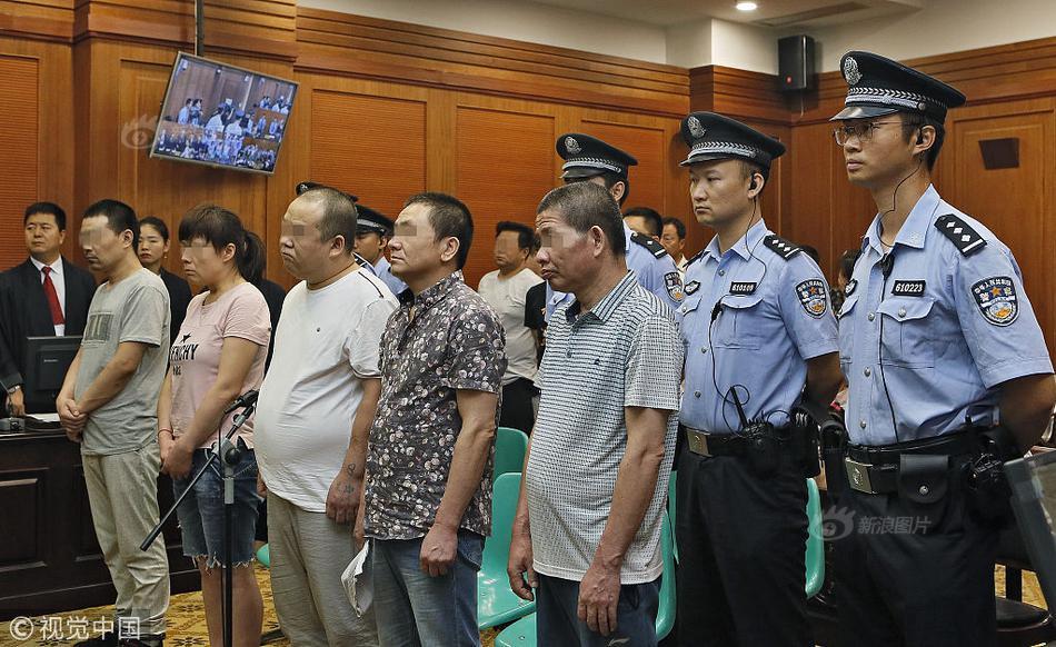 西安市三起涉毒案件宣判 两名被告人获死刑