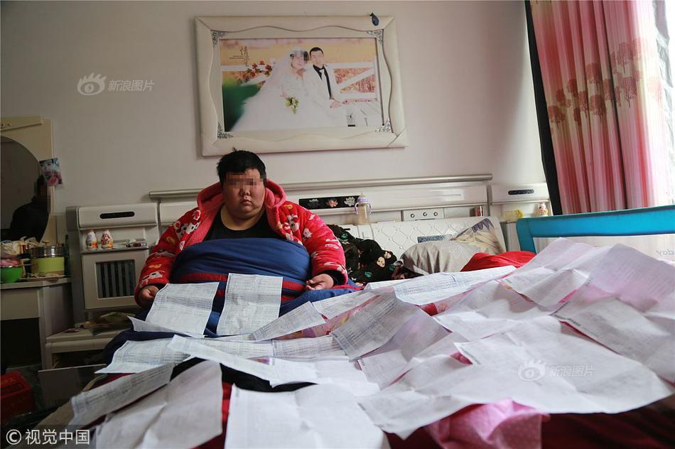 安徽300斤女网贷7万减肥赔进20万 还款单据铺满床