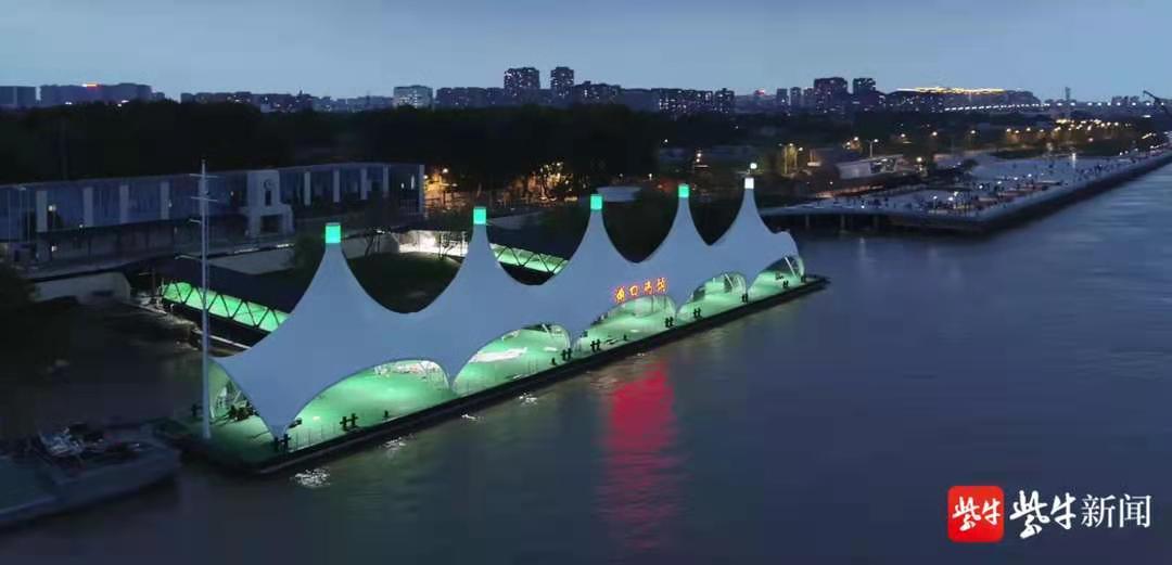 中山码头—浦口码头轮渡复航 升级出新的浦口码头太美了!