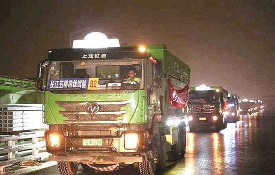 长江五桥日前进行载荷试验的现场。 公建中心供图