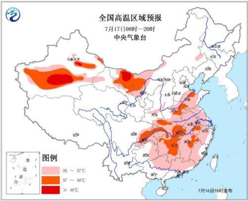 全国高温区域预报(7月17日08时-20时)。图片来源:中央气象台