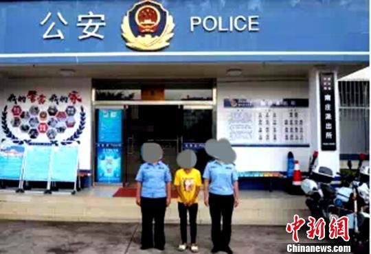 图为黄某被警方抓获。红河警方供图