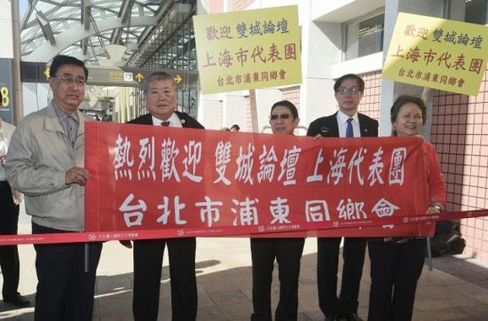 民众欢迎上海访问团