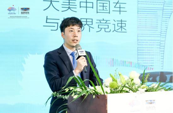 沪苏宁特区区域经理韩海硕先生致辞