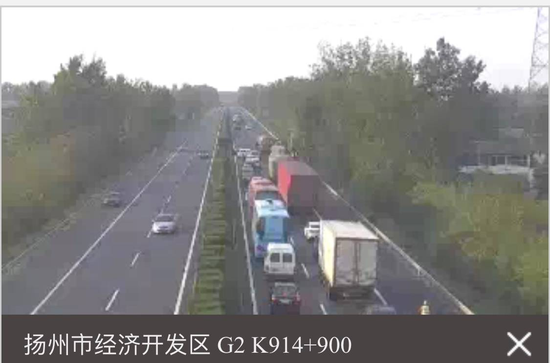 G2京沪高速扬州段车多缓行