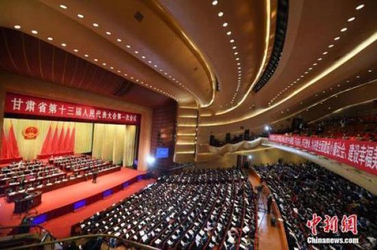 2018年1月24日,甘肃省十三届人大一次会议在兰州开幕。
