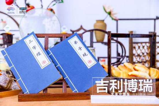 精心为客户们准备了中式茶歇,祝大家有个愉快的午后时光