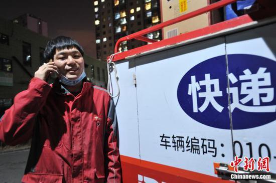 京东快递员王东东。受访者供图