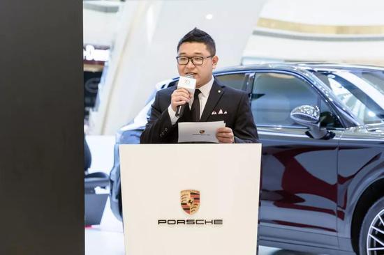 苏州相城保时捷中心 销售经理 戴雅涛先生致辞