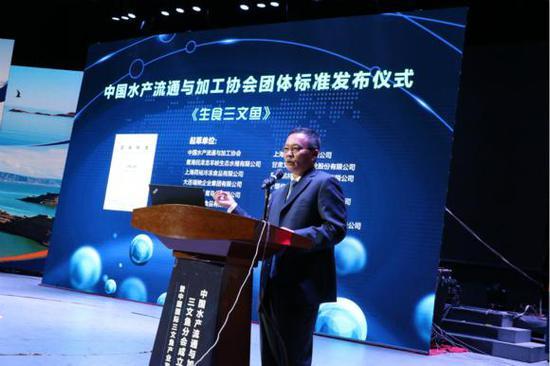 8月10日,中国水产流通与加工协会在青海西宁召开团体标准发布会。 中国水产流通与加工协会官网 图