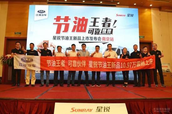 经销商:南京欣瑞汽车销售服务有限公司
