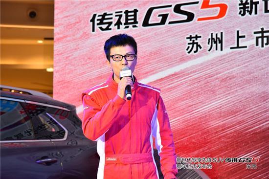 苏州地区资深车评人曹荣华先生、赛车手胡振先生上台分享试驾体验