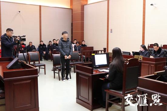 庭审现场。法院供图