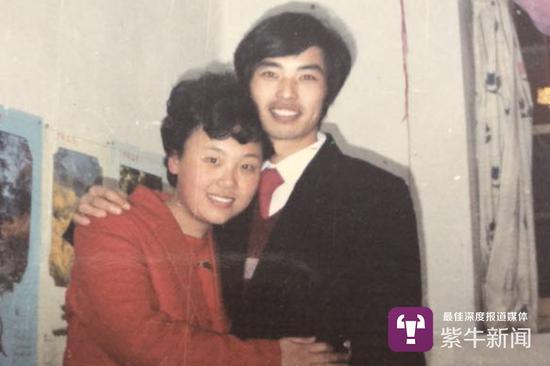 鲍铁军和谷文瑞结婚照