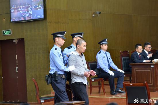 图片来自@重庆高院