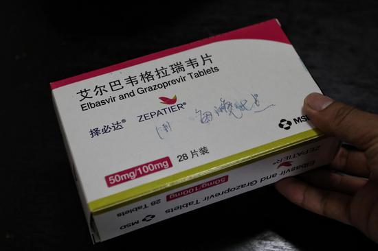 治疗丙肝的进口药物择必达。 新京报记者王嘉宁摄
