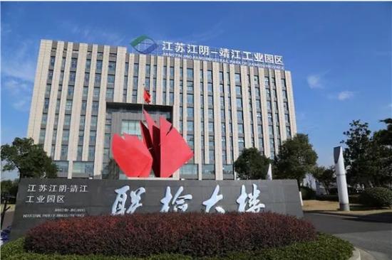 (图为江阴-靖江工业园区。来源:靖江日报)