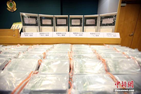 资料图:海关缴获毒品。中新社记者 洪少葵 摄
