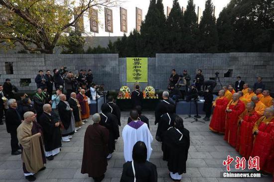 中日僧侣举行和平法会悼念南京大屠杀死难者