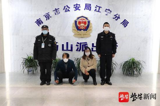 图为被抓的涉嫌盗窃的夫妻俩。