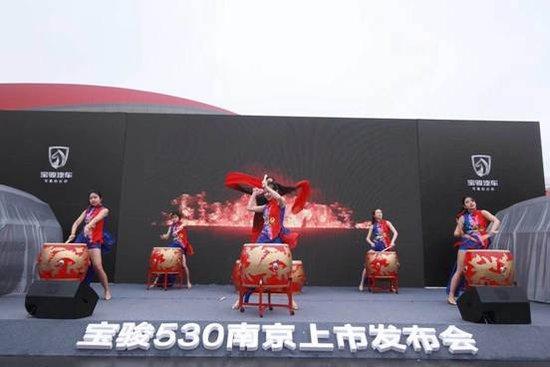 售价为7.58-11.58万元 宝骏530荣耀上市