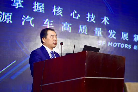 SFMotors副总裁许林先生发表主题演讲