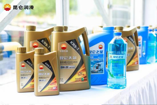 昆仑天润CCPC大赛唯一指定用油昆仑之星CCPC大赛唯一指定养护产品