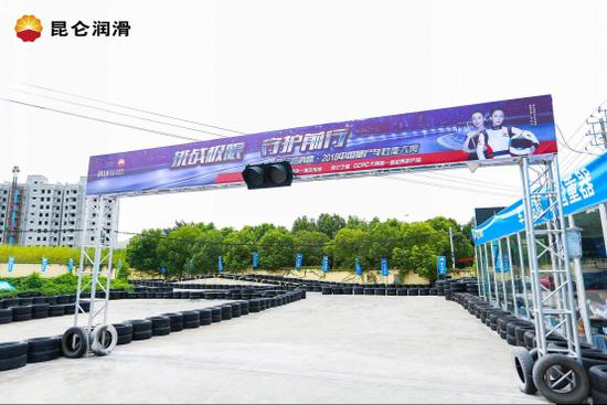 2018昆仑润滑车王争霸赛南京站晋级赛