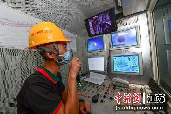 盾构机控制室