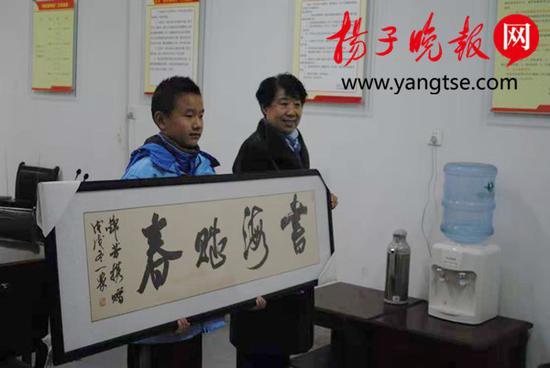 """陈锦芳老人特意请书法家写了幅""""书海赋春""""赠送给桂天生。"""
