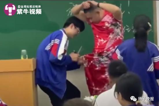 王礼博在教室穿旗袍让学生给他的旗袍分衩剪得再高一些