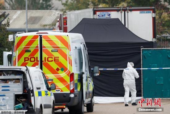 当地时间10月23日凌晨,英国警方在埃塞克斯一辆卡车集装箱内,发现了39具遗体。