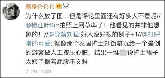 原博主还举例表示换回衣服并不难,但遭到网友反驳: