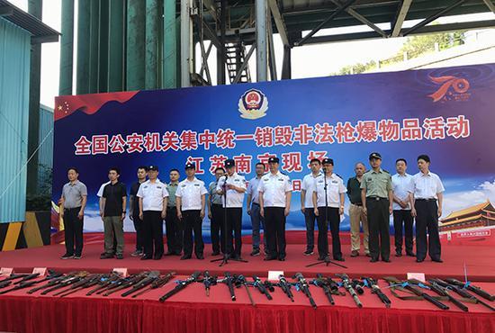江苏警方开展非法枪爆物品销毁活动。澎湃新闻记者邱海鸿图