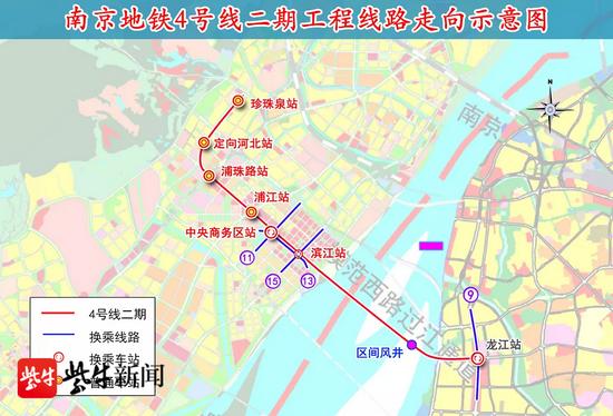 南京江北这条地铁最新施工进展