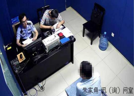 图说:被公安机关抓获的鲁某。青浦公安分局供图