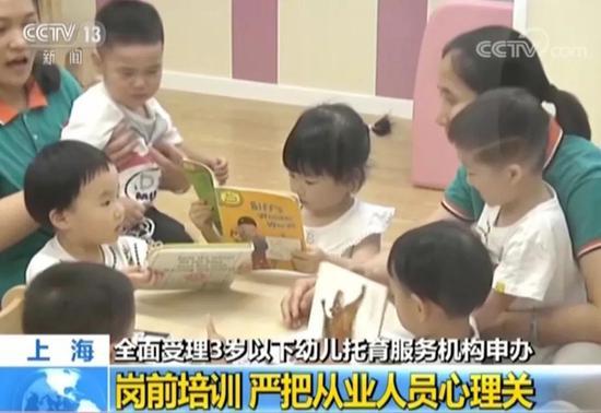 华东师范大学学前教育系心理教研室主任 周念丽