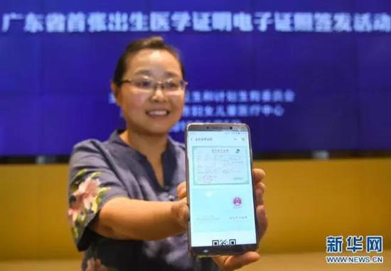 △6月5日,市民殷彩欣展示儿子的出生医学证明电子证照。