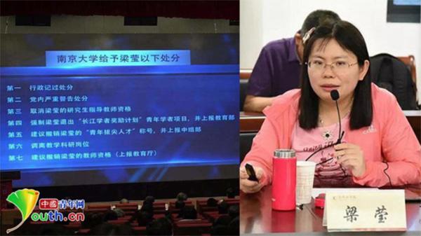 本文图均为 中国青年网 图