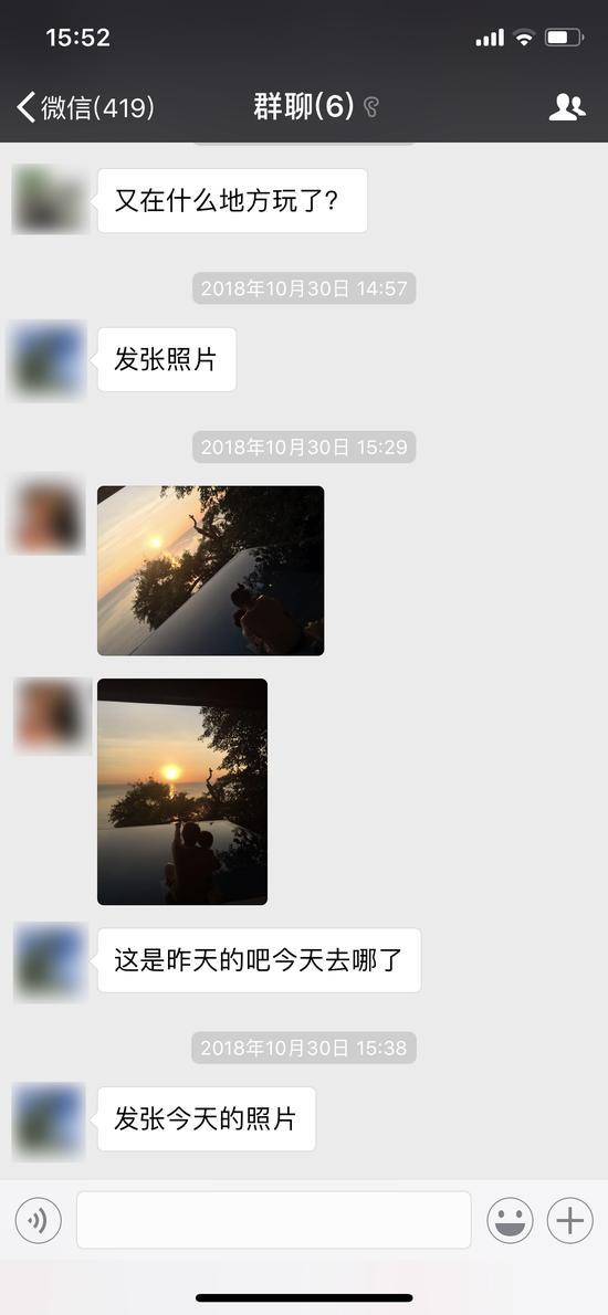 被害人张英母亲向法院提交的新证据显示,在张英被害次日,张某凡曾在家庭微信群内发布妻子旅行照片。被害人家属代理律师供图