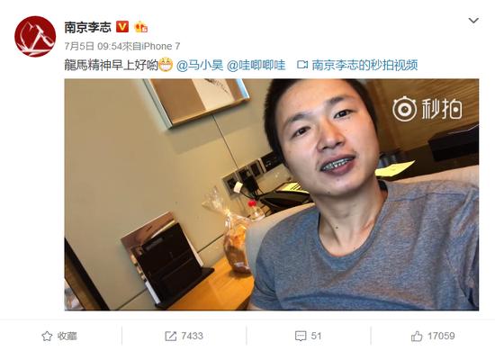 7月5日,李志发视频博客,炮轰哇唧唧哇方撒谎