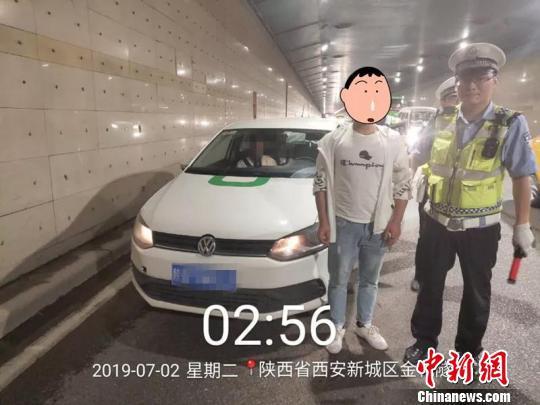 """""""短命""""驾驶证到手十余小时后被注销。 警方供图"""