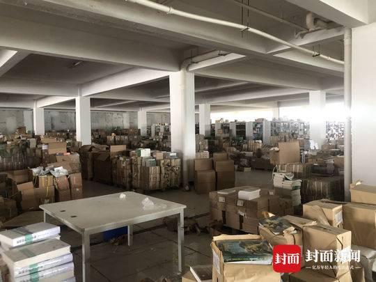 涉案淮安仓库内景 摄影:封面新闻记者滕晗