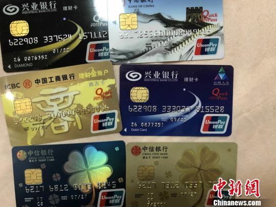 警方当场缴获的银行卡。 嘉兴公安供图