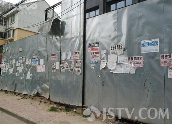 """""""城市牛皮廯""""让人深恶痛绝。 江苏网络电视台 图"""