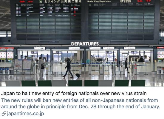 由于变异新冠病毒,日本将停止外国公民入境。