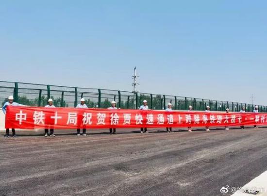 徐贾快速路是连接徐州、贾汪的重要通道